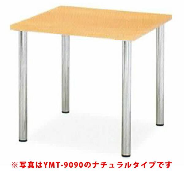 ミーティングテーブル YMT-1275(アイボリー)