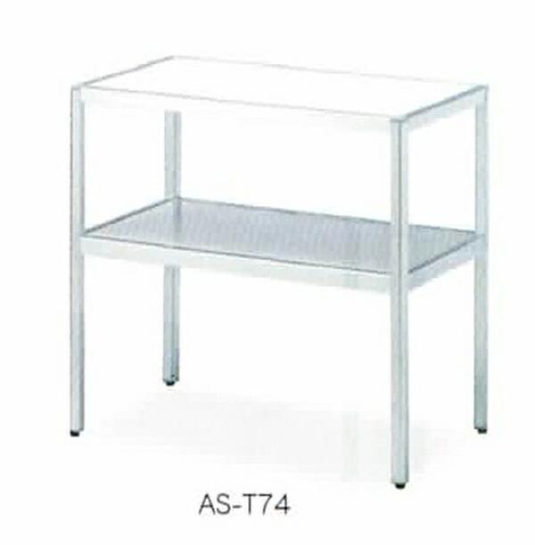 コーナーテーブル AS-T74