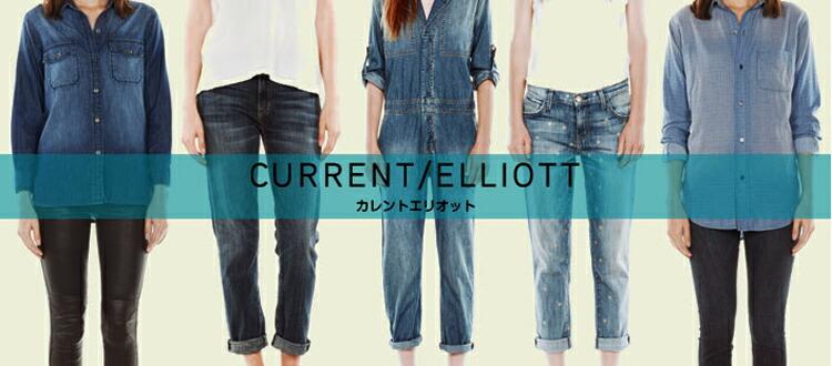 Current Elliott カレントエリオット デニム ジーンズ シャツ