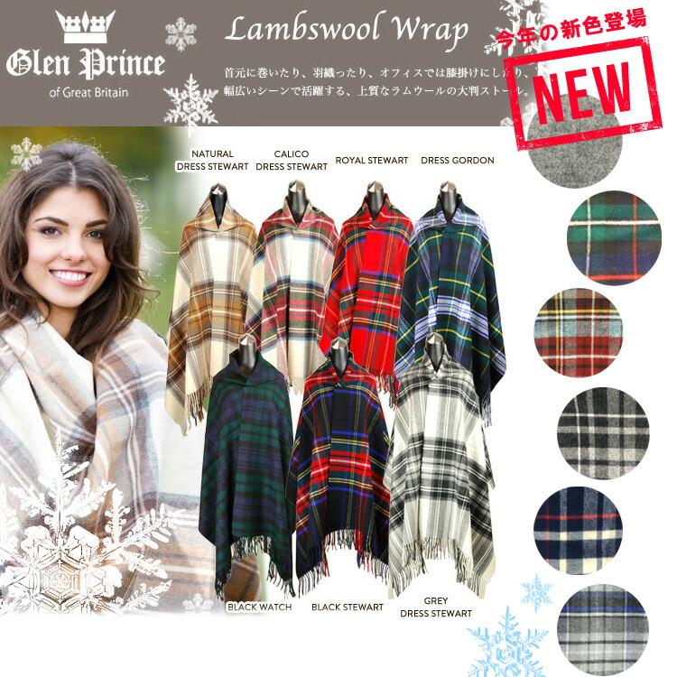 Glen Prince �����ץ�� ���ȡ��� ��Ƚ ��०���� Lambswool Wrap