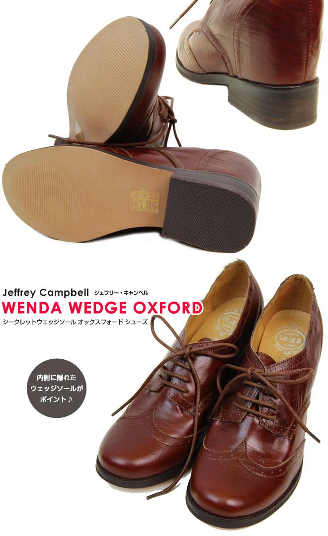 Jeffrey Campbell �����ե �����٥� ��������å� �����å������� ���å����ե����� ���塼�� Wenda Oxford