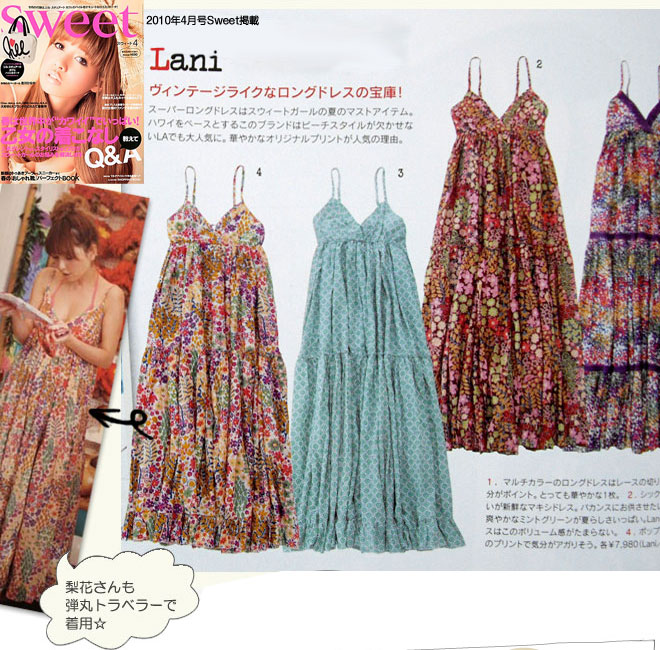 Lani ��� �ޥ����������� ��������� Maxi Skirt