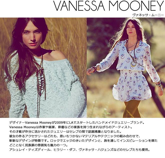 Vanessa Mooney ヴァネッサムーニー