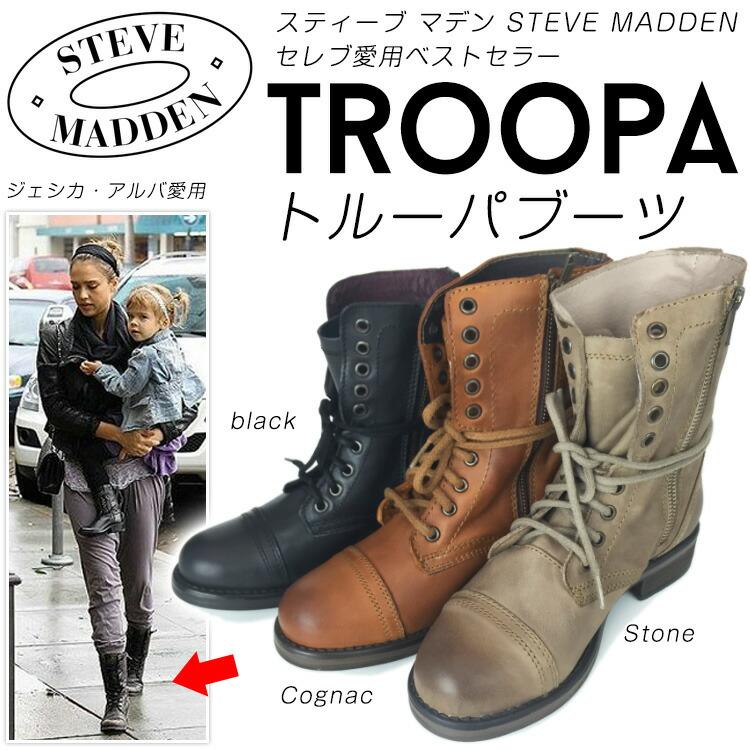 Steve Madden ���ƥ����� �ޥǥ� �ȥ롼�ѡ� �֡���