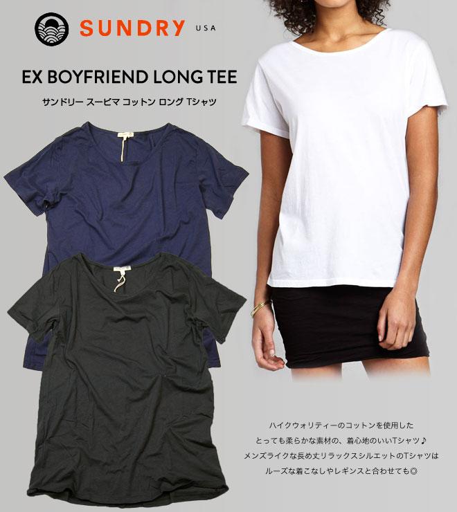 SUNDRY サンドリー ボーイフレンド Tシャツ Ex Boyfriend Tee