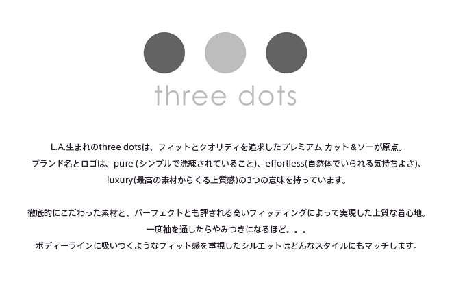three dots ���꡼�ɥå� T����� / Deep V�ͥå� 7ʬµ ���åȥ���