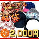 Fukubukuro004_000