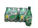Perrier natural mineral water (with a natural carbon dioxide) 500ml×24 book 1 unit 85 yen (tax included)