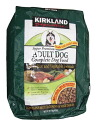 Tim Sale ★ translation ★ and ★ Kirkland signature super premium dog food adult dog lamb and rice and vegetable