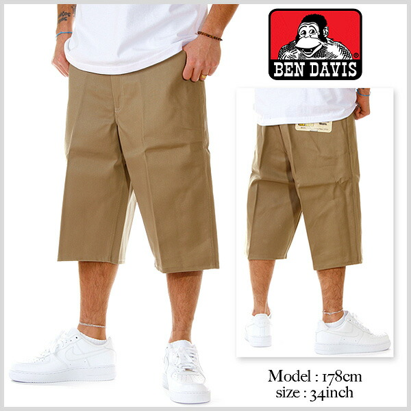cholo shorts - photo #16