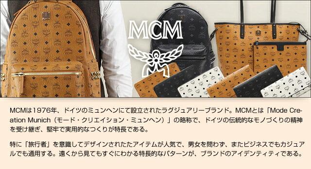 MCMイメージ画像