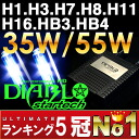 HID Kit H1 H3 H4 H7 H8 H10 H11 H1 HB3 HB4 super tiny 55 W digital IC ballast employed single bulb HID Kit
