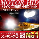 HID Kit EVO ultra slim ballast H4 (Hi/Low switchable) 4300 K ~ 10000 K latest IC digital chip ballast adoption motorcycle HID fruit HID Kit for 35 W