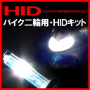 HID Kit the ultimate EVO ultra slim ballast H4 (Hi/Low switchable) 4300 K ~ 10000 K latest IC digital chip ballast adoption motorcycle HID fruit HID Kit for 35 W