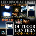 Lantern LED high power 11 pieces LED lights ultra-bright LED Lantern minimum lightweight compact flashlight LED hanging emergency light power failure protection camp