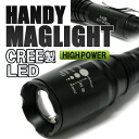 LED flashlight powerful LED light flash light 600 LM (lumens)-CREE LED beam distance 400 m LED work light