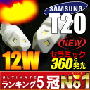 LED 전구 7W + 12SMD T20 S25 7440 7443 1156 1157 포지션 공 램프 용 높은 전원 화이트 2 개 1 세트