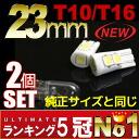 LED 밸브 세라믹 T10 웨지 공 대형 3chip LED 5SMD 화이트 2 개 포지션 램프/번호판 등/도어 램프/룸 램프/자전거/램프 등