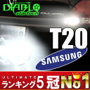 LED 밸브 S25 T20 1156/1157/7440/7443포지션구/백 램프 대응 하이파워 화이트