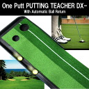 "The golf training plane GOLF putter mat ""an indoor exercise score golf exercise article which improves"""