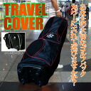 Golf back people like castors GOLF travel cover Caddy back cover Golf Club case (Carey cover) ballcase Golf pouch mens Club ladies supplies head cover travel back travel bag for travel carry bag