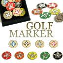 골프 마커 스 데코 GOLF 마커 모자 클립 된 골프공 골프 클럽 공 가방 골프공 파우치