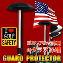 Golf Club guard protector Golf Club case mens Club ladies ' supplies Headcover