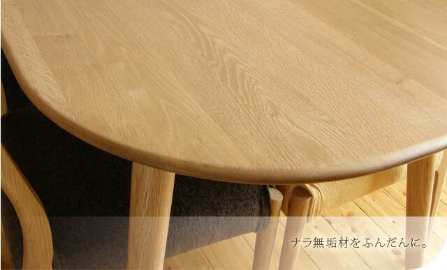 (变形) 三叶草 * 自然橡木木材天然木材椭圆形四座椅 (单独出售)