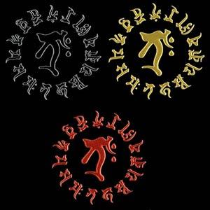 十二生肖梵文图案大全-十二生肖剪纸图片