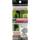 ◆휴대 전화용 스테레오헷드혼카날형 충전・음성 겸용 잭(외부 접속 단자) 용 블랙 T-656