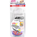 ◆ PSP2000/3000-only ラバークリアプロテクタ LCD cover retractable white CA-PPR04WH