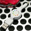 ◆USB cable USB charge white CA-UC01PW for PSP