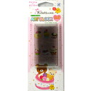 Rilakkuma art block 3.5 (privacy protection) cupcake 10929