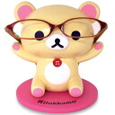 ◎-rilakkuma glasses glove compartment stand korilakkuma 11072 fs3gm
