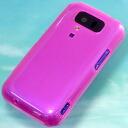 -Docomo-SH-03C LYNX 3D soft pink BPJSH03CPK