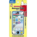 ◆ iphone4 SNOOPY (peanuts) screen films (LCD protection film) EP762 fs3gm