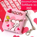 ◆ Snoopy ( SNOOPY ) lithium-ion charging instrument for docomoFOMA/SoftBank3G pink EP763PK