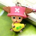 Discover and establish Suwa limited ONE PIECE (one piece) strap Karin chopper