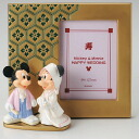 ◆ Disney Japanese wedding photo frame (square) Gold SD-2006-350 fs3gm
