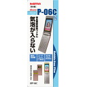 Screen protector-bubble film (-bubble bubble 0 ) BFP-06C