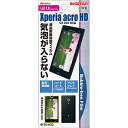 ☆ screen protector-bubble film (-bubble bubble 0 ) BFSO-03D fs3gm