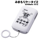 ☆ ◆ one piece SoftBank carriers 2-101Z anime-Silicon jacket pirate flag (new world series) RT-O101ZA/MP