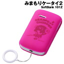 ☆ ◆ one piece SoftBank carriers 2-101Z anime Silicon jacket chopper (New World Edition) RT-O101ZA/CH