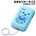 ☆ ◆ mimamori SoftBank mobile phone 2-101Z Disney characters and Silicon jacket stitch RT-D101ZB/ST