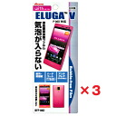 ☆ 3 pieces! Screen protector-bubble film (bubble-bubble 0) BFP-06DP19May15