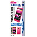 ☆ screen protector-bubble film (-bubble bubble 0 ) BFP-06D fs3gm