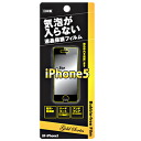 ☆ screen protector-bubble film (-bubble bubble 0 ) BF-iPhone5