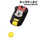 ☆ ◆ Disney docomo kids (HW-01D)-only character, die-cut and Silicon jacket Minnie RT-DHW01DA/MN