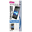 ☆ screen protector-bubble film (-bubble bubble 0 ) BFSO-01E