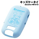☆ ◆ rilakkuma docomo kids (HW-01D)-only anime / silicone jacket sky theme RT-SXHW01DB/SO